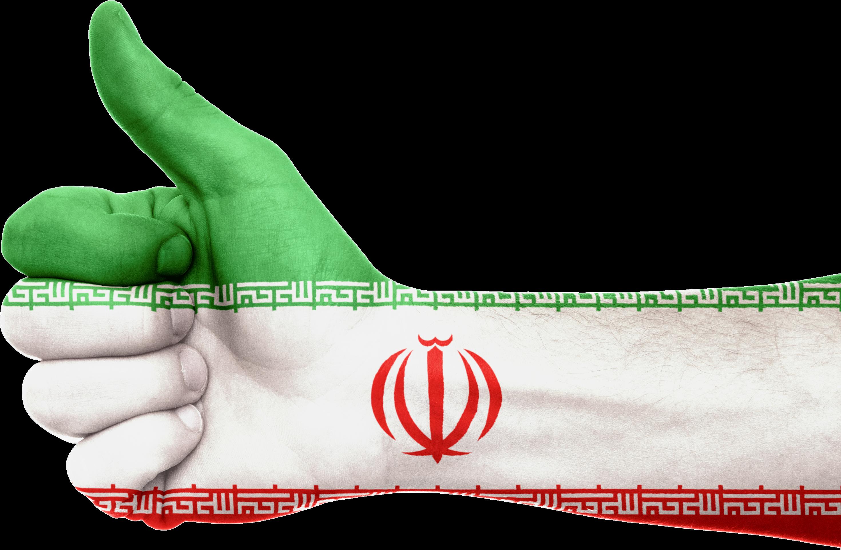 کسب و کار آنلاین در ایران